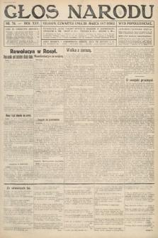 Głos Narodu (wydanie popołudniowe). 1917, nr76