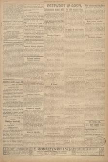 Głos Narodu (wydanie poranne). 1917, nr78