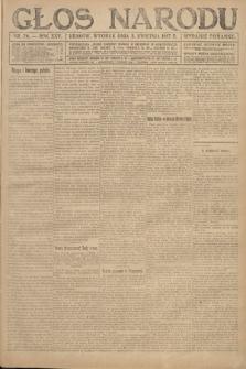 Głos Narodu (wydanie poranne). 1917, nr79