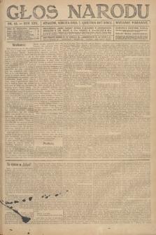 Głos Narodu (wydanie poranne). 1917, nr83