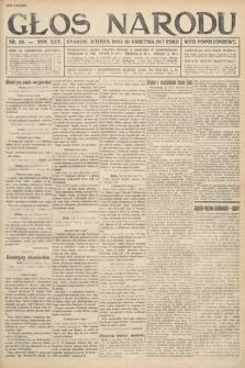Głos Narodu (wydanie popołudniowe). 1917, nr85