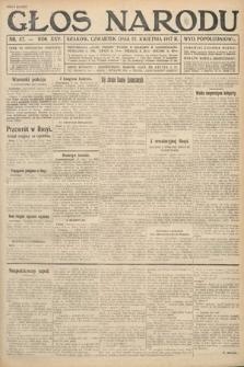 Głos Narodu (wydanie popołudniowe). 1917, nr87