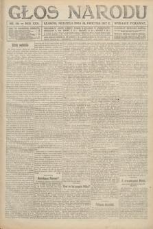 Głos Narodu (wydanie poranne). 1917, nr89