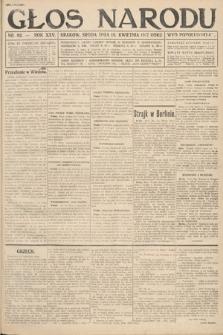 Głos Narodu (wydanie popołudniowe). 1917, nr92