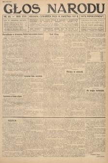 Głos Narodu (wydanie popołudniowe). 1917, nr93