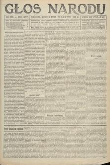 Głos Narodu (wydanie poranne). 1917, nr100