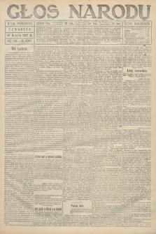 Głos Narodu (wydanie poranne). 1917, nr116