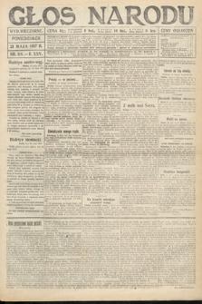 Głos Narodu (wydanie wieczorne). 1917, nr118