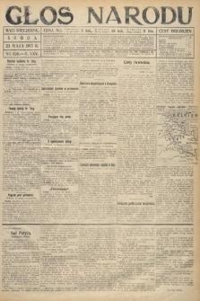 Głos Narodu (wydanie wieczorne). 1917, nr120