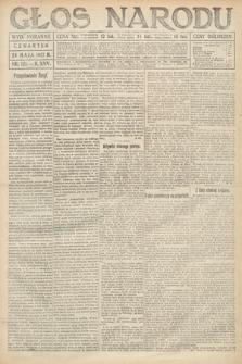 Głos Narodu (wydanie poranne). 1917, nr121