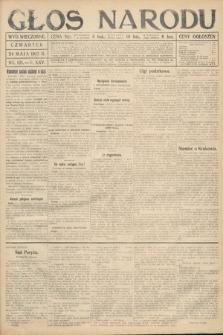 Głos Narodu (wydanie wieczorne). 1917, nr121