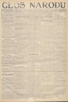 Głos Narodu (wydanie wieczorne). 1917, nr128