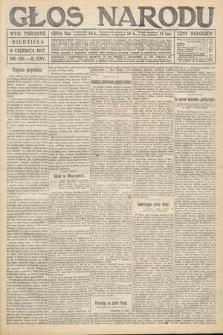 Głos Narodu (wydanie poranne). 1917, nr130