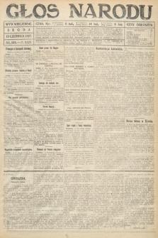 Głos Narodu (wydanie wieczorne). 1917, nr139