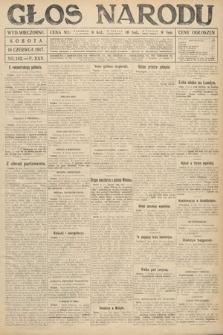 Głos Narodu (wydanie wieczorne). 1917, nr142