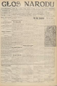 Głos Narodu (wydanie wieczorne). 1917, nr143