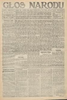 Głos Narodu (wydanie poranne). 1917, nr147