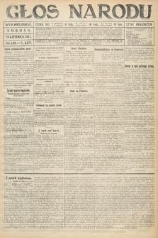 Głos Narodu (wydanie wieczorne). 1917, nr148