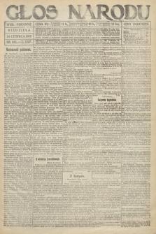 Głos Narodu (wydanie poranne). 1917, nr148