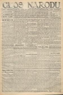 Głos Narodu (wydanie poranne). 1917, nr151
