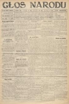 Głos Narodu (wydanie wieczorne). 1917, nr152