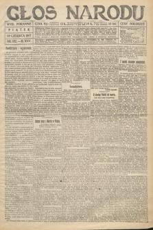Głos Narodu (wydanie poranne). 1917, nr152