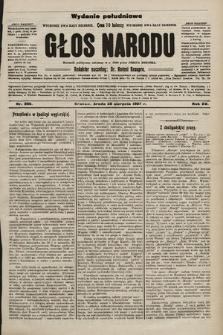 Głos Narodu : dziennik polityczny, założony w r. 1893 przez Józefa Rogosza (wydanie poranne). 1907, nr386