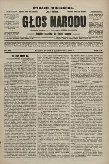 Głos Narodu : dziennik polityczny, założony w r. 1893 przez Józefa Rogosza (wydanie wieczorne). 1907, nr443
