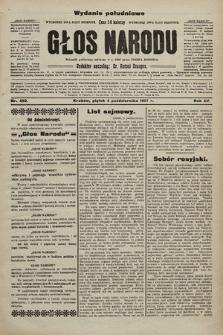 Głos Narodu : dziennik polityczny, założony w r. 1893 przez Józefa Rogosza (wydanie poranne). 1907, nr450