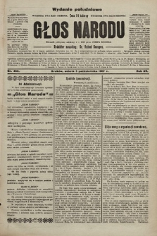 Głos Narodu : dziennik polityczny, założony w r. 1893 przez Józefa Rogosza (wydanie poranne). 1907, nr452