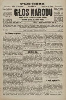 Głos Narodu : dziennik polityczny, założony w r. 1893 przez Józefa Rogosza (wydanie wieczorne). 1907, nr457