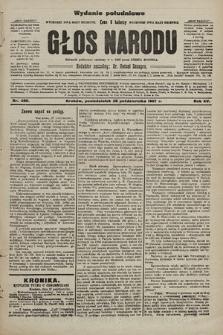 Głos Narodu : dziennik polityczny, założony w r. 1893 przez Józefa Rogosza (wydanie poranne). 1907, nr490