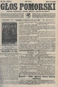 Głos Pomorski. 1926, nr60