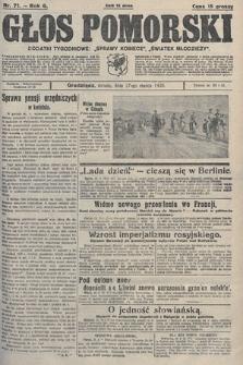 Głos Pomorski. 1926, nr71