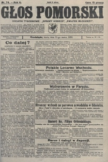 Głos Pomorski. 1926, nr74