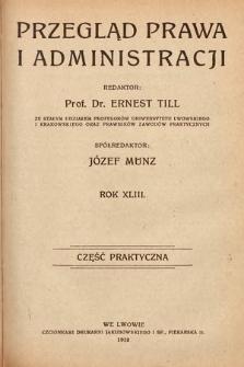 Przegląd Prawa i Administracji : część praktyczna. 1918