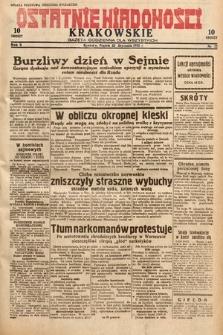 Ostatnie Wiadomości Krakowskie : gazeta codzienna dla wszystkich. 1932, nr22