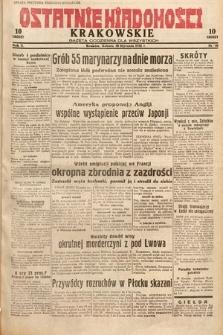 Ostatnie Wiadomości Krakowskie : gazeta codzienna dla wszystkich. 1932, nr30