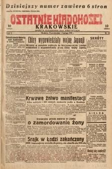 Ostatnie Wiadomości Krakowskie : gazeta codzienna dla wszystkich. 1932, nr32