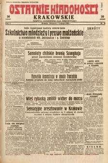 Ostatnie Wiadomości Krakowskie : gazeta codzienna dla wszystkich. 1932, nr38