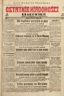 Ostatnie Wiadomości Krakowskie : gazeta codzienna dla wszystkich. 1932, nr47