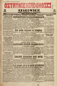 Ostatnie Wiadomości Krakowskie : gazeta codzienna dla wszystkich. 1932, nr49