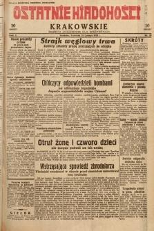 Ostatnie Wiadomości Krakowskie : gazeta codzienna dla wszystkich. 1932, nr52