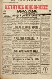 Ostatnie Wiadomości Krakowskie : gazeta codzienna dla wszystkich. 1932, nr54