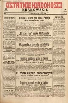 Ostatnie Wiadomości Krakowskie : gazeta codzienna dla wszystkich. 1932, nr58