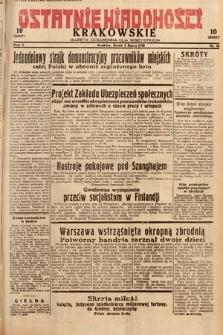 Ostatnie Wiadomości Krakowskie : gazeta codzienna dla wszystkich. 1932, nr62