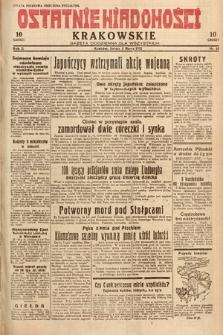 Ostatnie Wiadomości Krakowskie : gazeta codzienna dla wszystkich. 1932, nr65