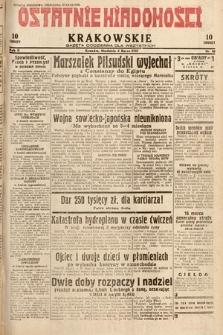 Ostatnie Wiadomości Krakowskie : gazeta codzienna dla wszystkich. 1932, nr66