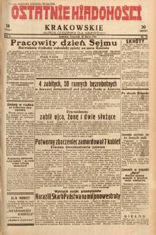 Ostatnie Wiadomości Krakowskie : gazeta codzienna dla wszystkich. 1932, nr70