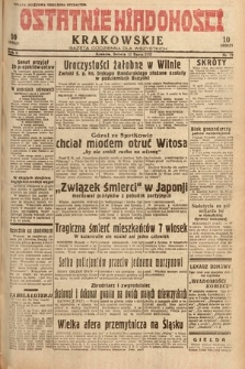 Ostatnie Wiadomości Krakowskie : gazeta codzienna dla wszystkich. 1932, nr72